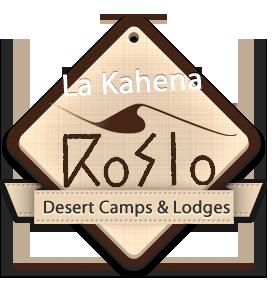 La Kahena en calligraphie berbère